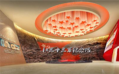 红三十三军纪念馆