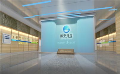 遂宁银行行史馆