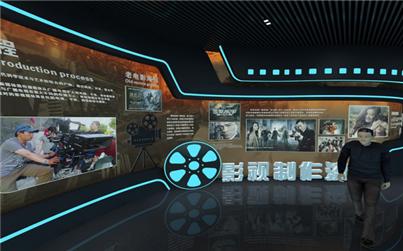 大邑影视大数据展示中心