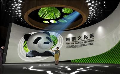 西宁熊猫文化馆