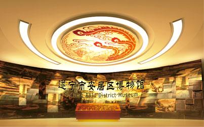 遂宁安居博物馆