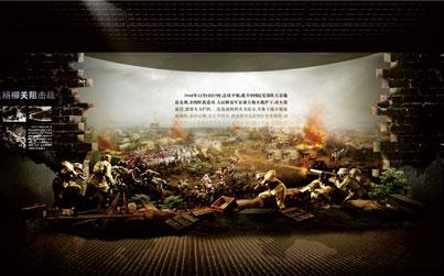 王维舟纪念馆