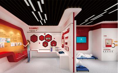 广元市红十字会应急救护体验馆