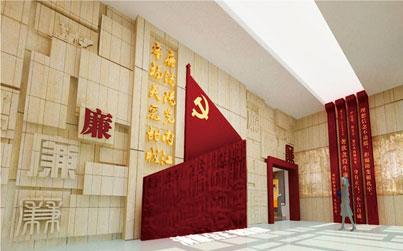 内江市东兴区范长江廉政教育基地