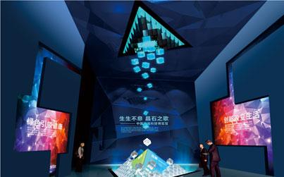 中国微晶科技博览馆