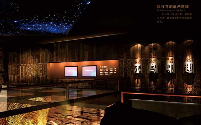 乐山市乌木博物馆