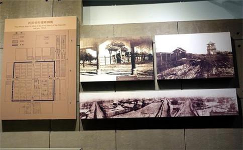 动态历史陈列馆设计有何意义